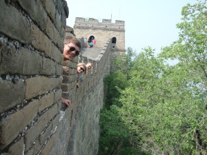China, Great Wall, Study Away, Missouri State, agriculture, culture, public affairs