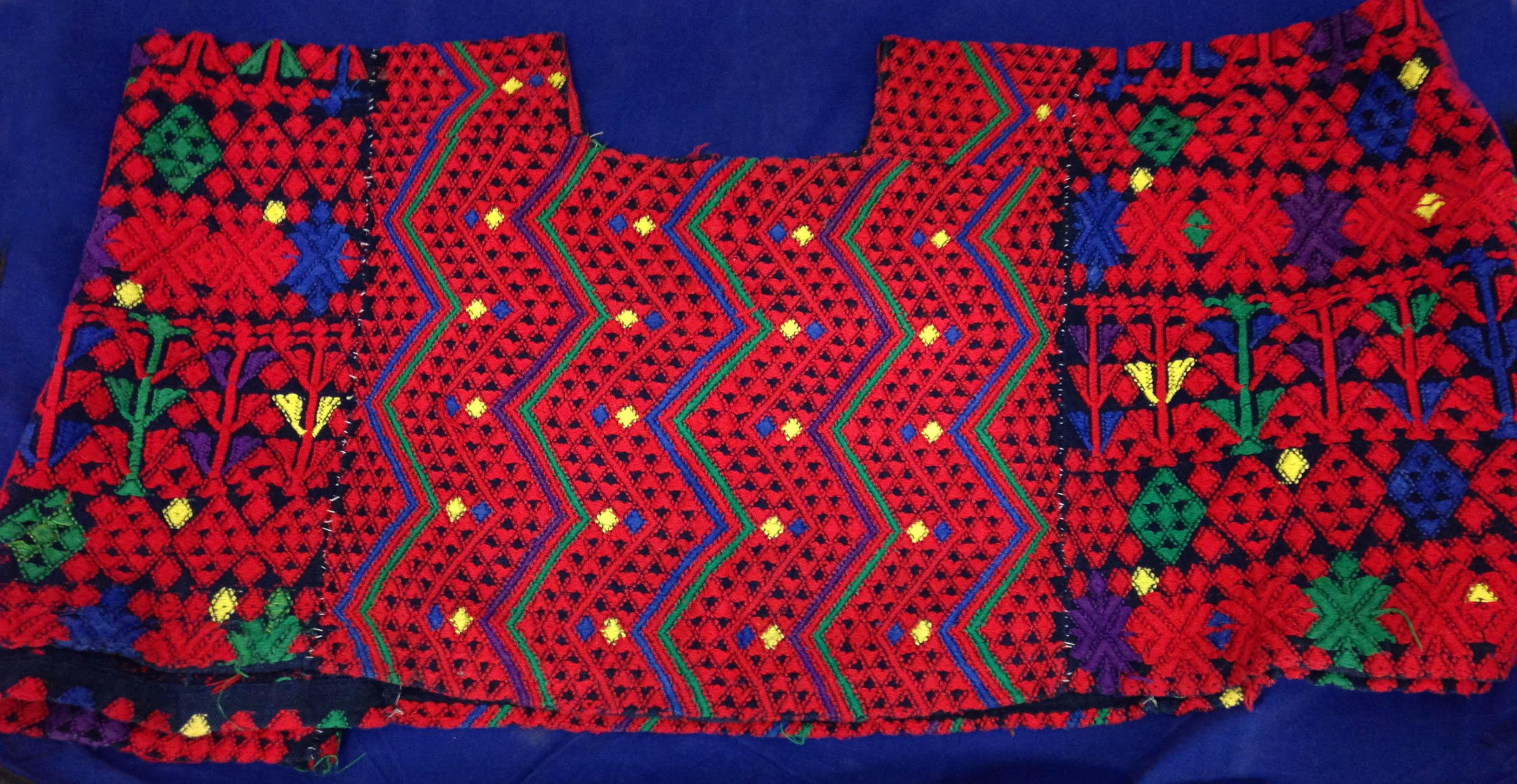 Guatemala Maya Costume, Researched by Christina Bradshaw and Elizabeth Haughey