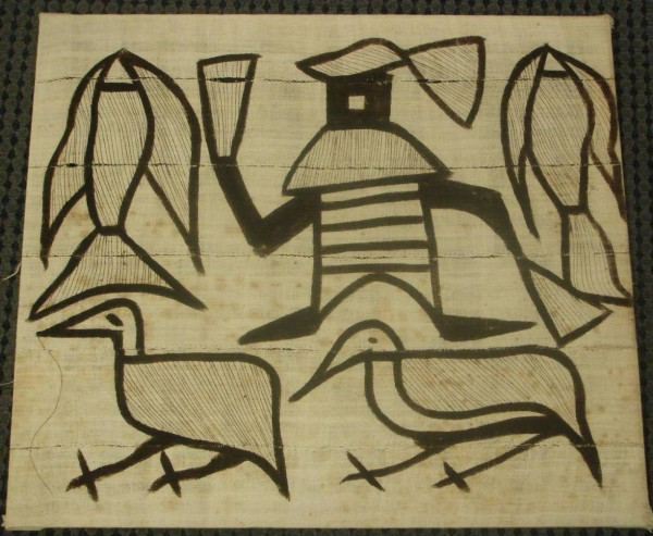 Fila Cloth Depicting Fish, Human, and Birds Senufo culture (Africa) 20th century Natural fiber and pigment, L. 77 cm x W. 2 cm x H. 81 Parnell Private Collection, Panel #2