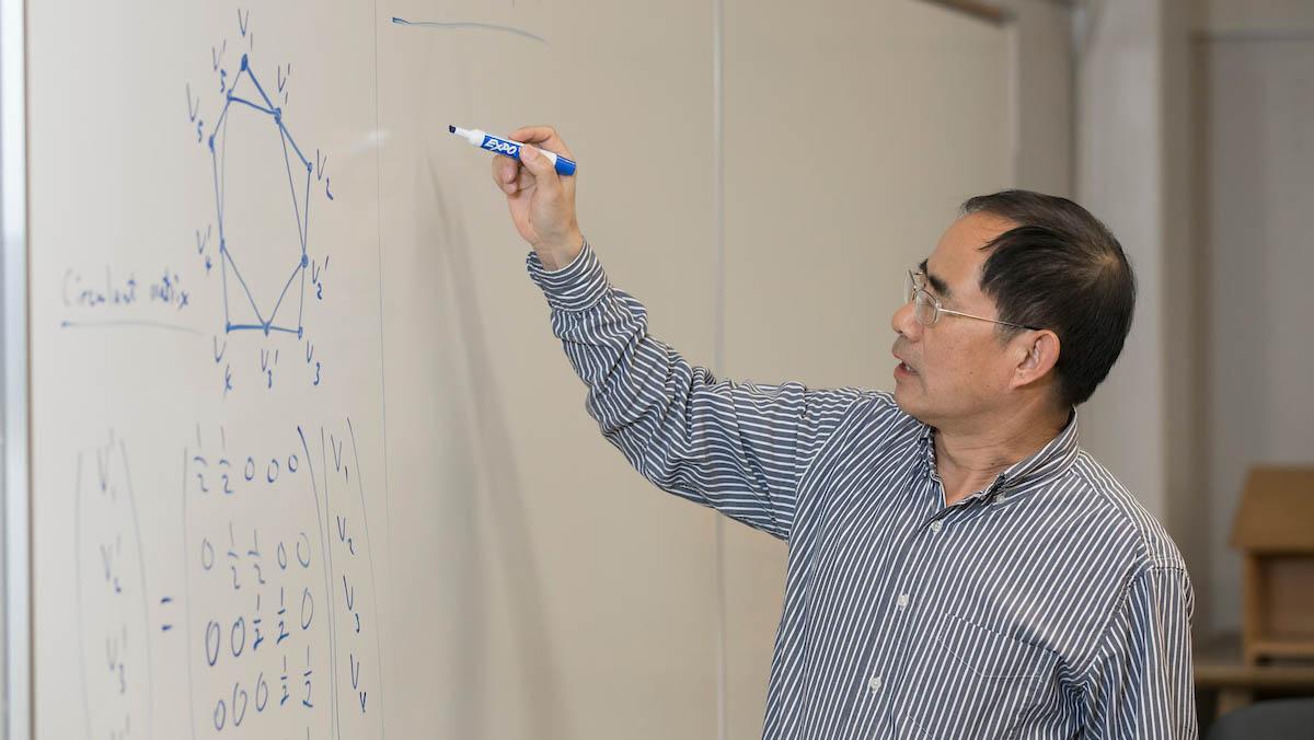 Xingping Sun teaching