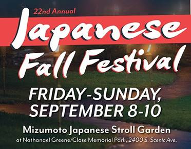 22nd Annual Japanese Fall Festival