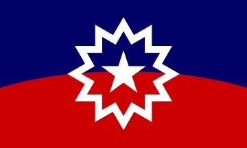 Juneteenth Flag Saturnsorbit / CC BY-SA (https://creativecommons.org/licenses/by-sa/4.0)