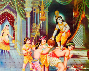 Baby Krisna in palace with others stealing butter Public Domain, https://commons.wikimedia.org/w/index.php?curid=45848466