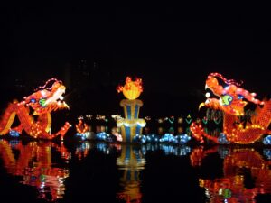 Photo of Mid-Autumn Festival celebration at night with lighted decorations in Beijing