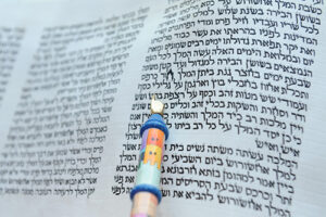 Photo of the Book of Esther with pointer