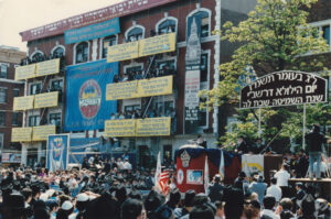 Lag BaOmer parade in front of Chabad headquarters in Brooklyn, New York, 1987