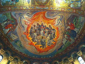 A mosaic on a cathedral representing Pentecost.