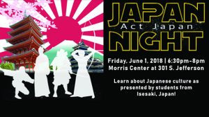 Student-created flyer for Japan Night: Act Japan