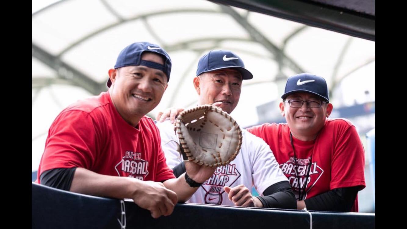 Three Baseball Fans