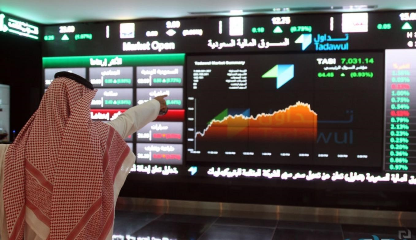 The Saudi Stock Exchange (Tadawul)