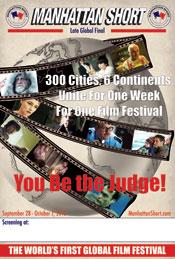 16th Manhattan Short Film Festival at MSU, September 28, 2013,