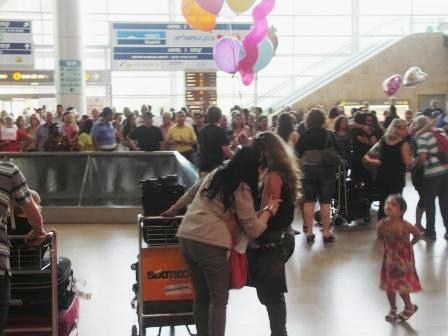 Israeli Airport
