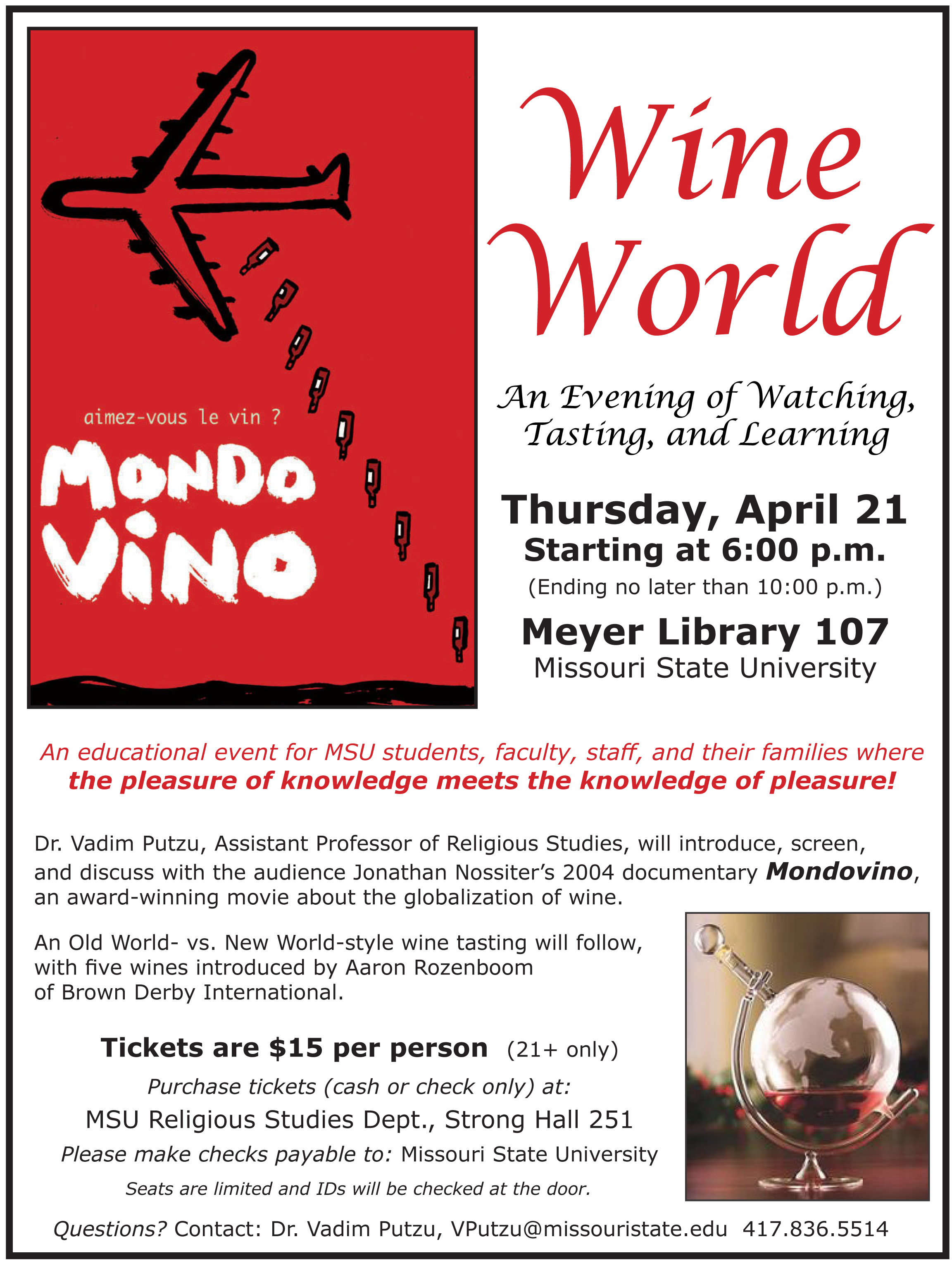 WineWorld: Movie and Wine Tasting Event!