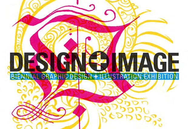 Design & Image 2014 exhibit