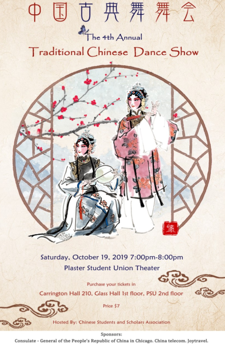 Fourth Annual Traditional Chinese Dance Show