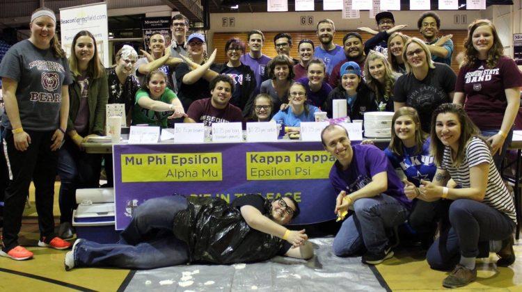 Student Organization Spotlight: Kappa Kappa Psi