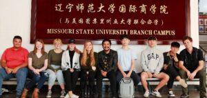 Figure 4: Students at MSU's Dalian, China branch campus